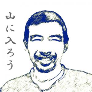 masaokoji