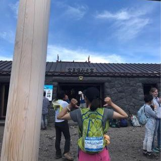富士山山頂、最高!